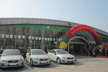 国能电联华东区开卖新能源车 目标三年10万辆