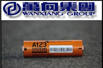 万向出售A123储能业务 加快新能源车推出节奏