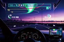 当玻璃遇上互联网 汽车风挡将变成Google Glass