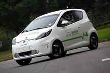 北汽研发微型电动车 将竞争上汽荣威E50