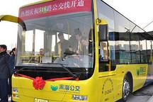 天津公交今年计划增加2000辆新车 新能源车比例将超3成