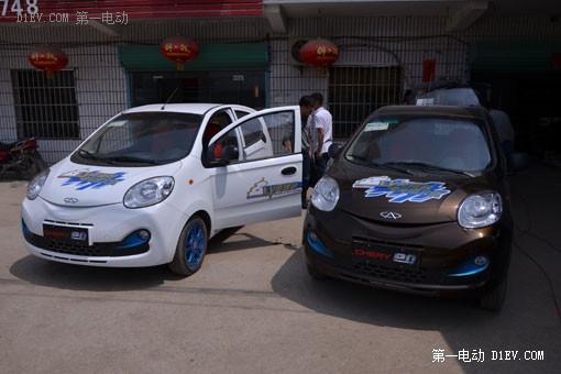 奇瑞S15EV电动汽车在长丰县充电
