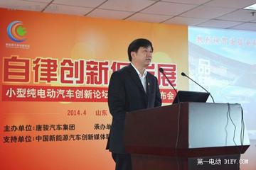 李新胜:小型电动车产业是战略性新兴产业