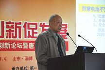 杨裕生:应重点发展小型电动车