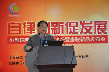 刘刚:小型纯电动汽车市场可达1.5亿辆