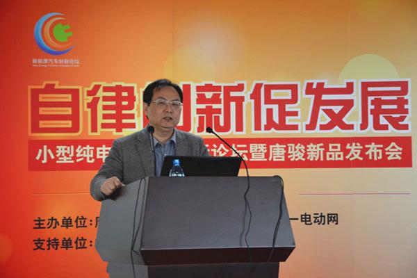 南开大学教授刘刚