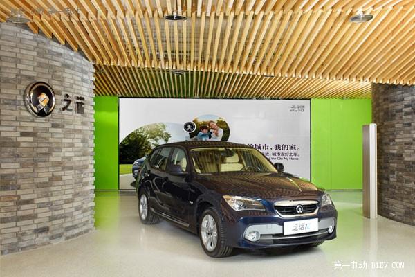 北京三里屯SOHO的之诺品牌展厅