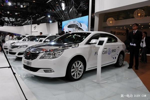 荣威950燃料电池轿车