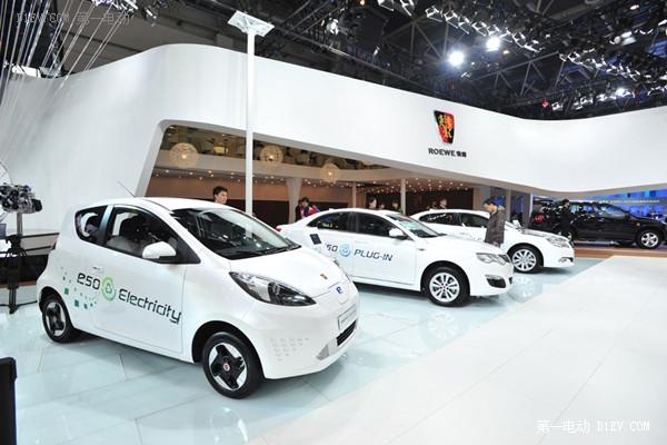 上汽全系新能源车型