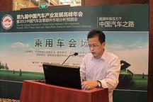 崔东树:2014北京车展新能源车主要是大集团热