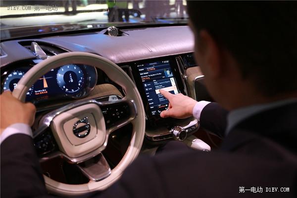 概念车Concept Estate车内搭载的Apple CarPlay车载服务系统