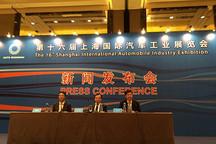 第16届上海国际汽车工业展览会明春亮相申城