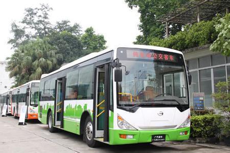 广州明年底前推广应用1万辆新能源汽车