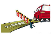 网友投票选出下一个汽车限购城市 深圳近半数当选