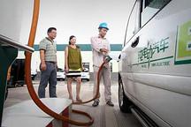 迎接电动汽车 郑州准备好了吗