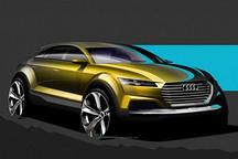奥迪Q4插电式混动概念车 北京国际车展亮相