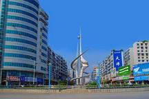 毕节市支持新能源汽车产业发展的 若干政策意见(试行)