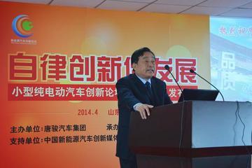 唐骏董事长薛兴震:小型纯电动汽车要追求高质量高标准