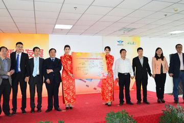中国小型纯电动车 品牌发展联盟正式成立