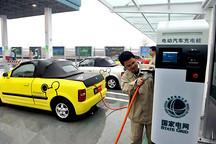 南京计划兴建300个电动汽车充电站