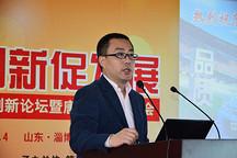 小型纯电动汽车创新论坛 在山东唐骏举行