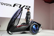 北京车展第三弹:10款首发新能源概念车汇总
