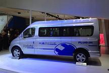 上汽大通V80 Hybrid在北京车展首发亮相