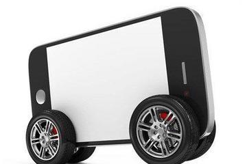 55位老总描绘汽车未来图景 纯电动车和车联网领先