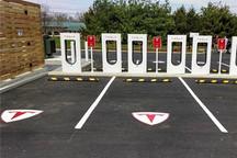 【今日海外EV要闻】特斯拉第100个充电站落成