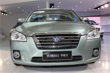 一汽奔腾B50-EV和欧朗-EV最快8月北京开售