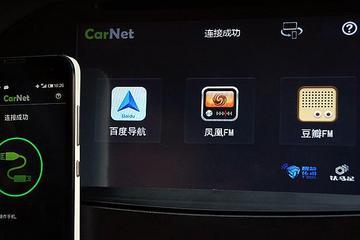 百度发布CarNet布局车联网 或率先应用广汽传祺
