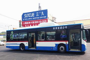 比亚迪电动大巴获台湾订单 运营路线与传统客车一致