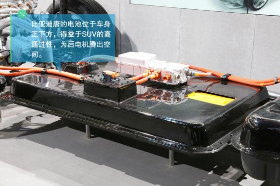 比亚迪唐的电池位于车身正下方