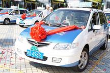 海口2015年新能源与清洁能源出租车占比达100%