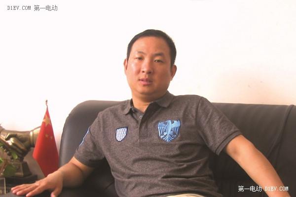中国国际新能源汽车电动车展览会组委会主任、济南世博展览策划有限公司总经理 张军