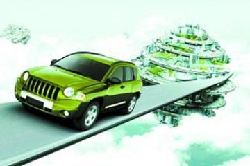 国务院印发节能减排行动方案 要求加大新能源汽车推广应用力度