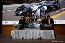 更快更清洁!电动国际方程式世界锦标赛9月北京开赛