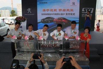 东风标致及中汽租赁交付仪式 提供电动汽车租赁