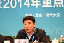 苗圩:用互联网思维发展电动车
