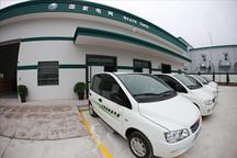 北京电动汽车充电桩分布图 40家4S店随便充