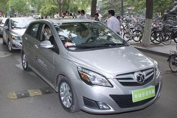 北京部分新能源汽车摇号中签者未必真购买