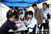 杭州限牌后 新能源汽车和维修人才很受宠
