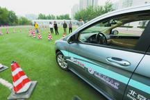 北京智能纯电动轿车年内路测