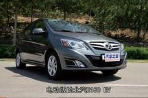 任重而道远 试驾北京汽车E150 EV