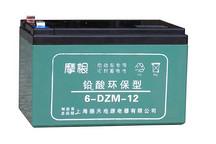 上海成立国内首个铅酸蓄电池环保产业联盟