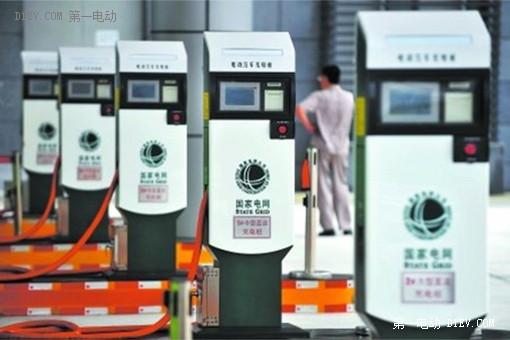 国家电网放开电动汽车充换电设施市场,可能引发投资热潮