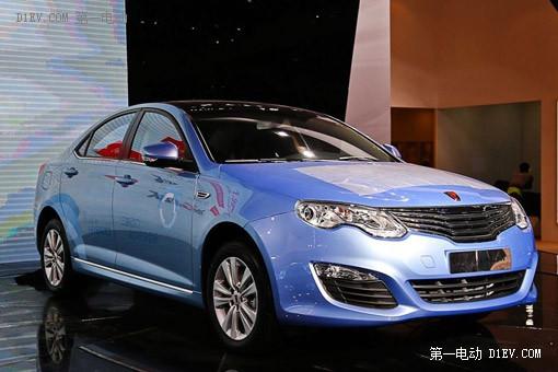 荣威550插电式混合动力车