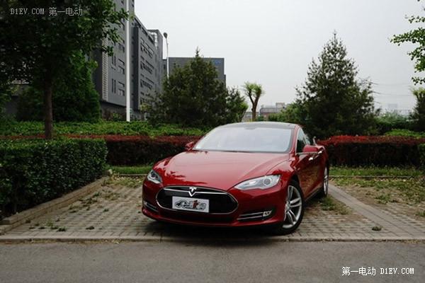 特斯拉Model S电动车
