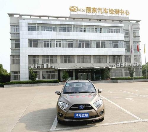 充一次电跑682公里 北京新能源车首超