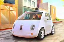 谷歌自动驾驶车预计近两年投产
